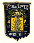 Foshay Tower Dedication decal August 30-31 1929 September 1, 1929 5.5″x7.5″