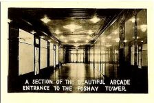 A section of the beautiful arcade Entrance to the Foshay Tower 2.75″x1.75″