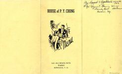 "1945 10 HOUSE of P.Y. CHONG MENU Waikiki Honolulu, T.H. Ca. October 1945 15""x9"""