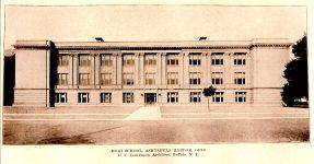 architecture_newyork_1912_EEJ-OHIO-Ashtabla-HS1912