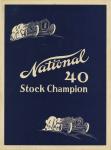 1912-national-40-stock-champion-thumbnail