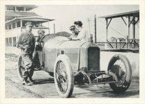 1916 Racing Aitken Merz front