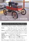 1903 National Electric Buggy trading card