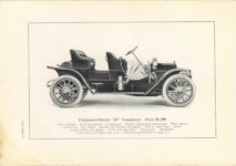 1909 CHALMERS-DETROIT THE 1909 MODELS 6.75″×9.5″ page 22
