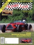 2016 8 VICTORY LANE August 2016 8.5″×11″ Front cover