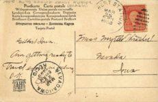1908 3 25 THE PACE THAT KILLS Donadini, jr. comic postcard back