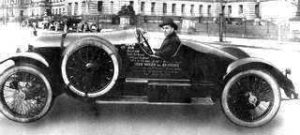 1916 HudsonSuper sixRecordCar Andris Collection